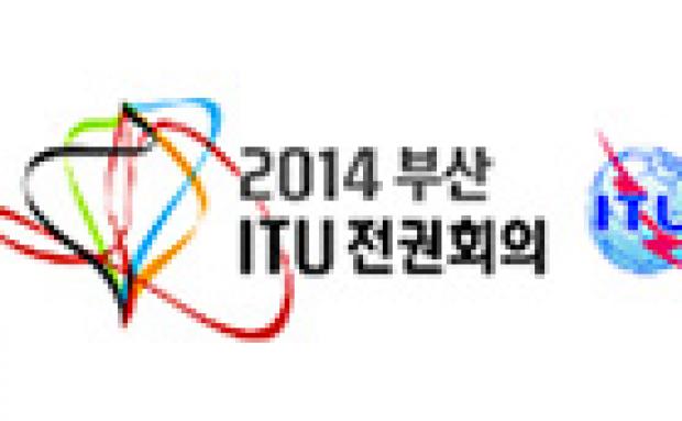 UN 국제기구 2014 ITU 전권회의
